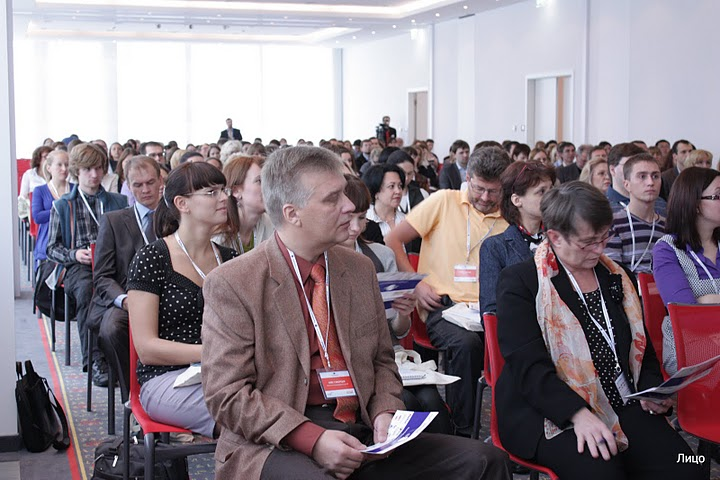 Translation Forum Russia 2010, г. Екатеринбург