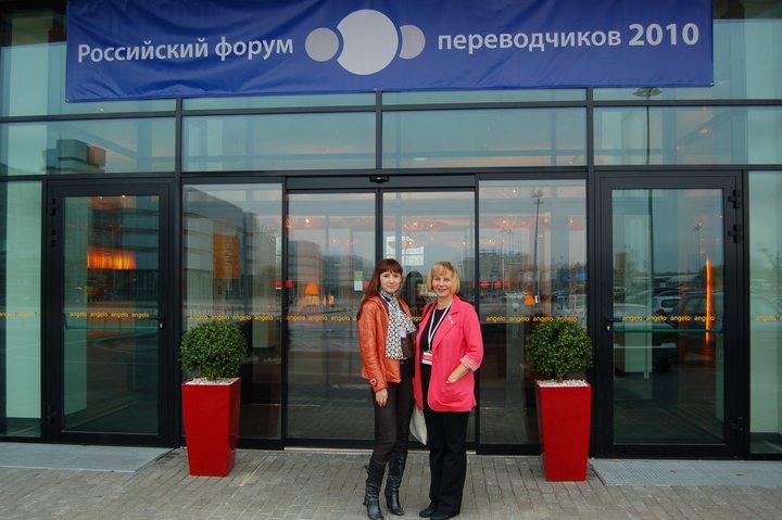Юлия Альгина и Ирина Рудакова