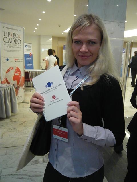 Екатерина Глубоковская