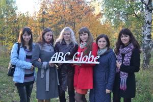 """Команда """"ABC Globe"""""""